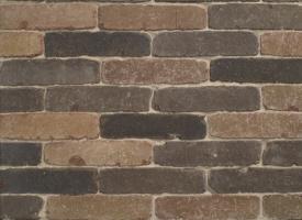 brique de pavement en terre cuite sp cialit klinkers fabrication sp ciale chez pierre et sol. Black Bedroom Furniture Sets. Home Design Ideas