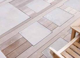 Plots r glables et fixes pour dalle et terrasse chez for Dalle beton lisse exterieur