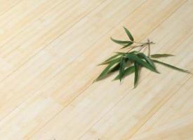 Les parquets en bois parquet en ch ne chez pierre et for Carrelage imitation bambou