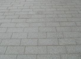 La Dalle Pour Terrasse. Granit Galaxy Grey G603